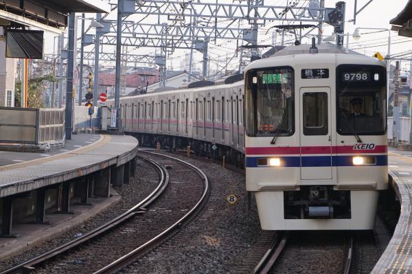 2016-12-22 京王9748F 区間急行橋本行き