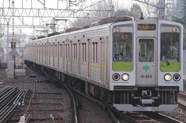 2016-12-22 都営10-250F 区間急行京王多摩センター行き