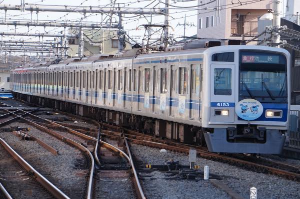 2016-12-24 西武6153F 急行池袋行き 2133レ