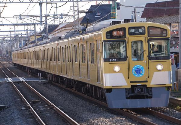 2016-12-24 西武9105F 急行飯能行き 2137レ