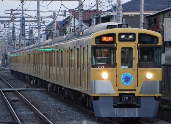 2016-12-24 西武9105F 急行飯能行き 2149レ