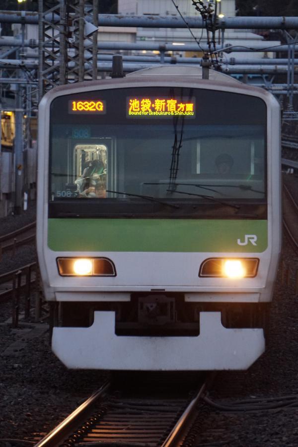 2017-01-18 山手線E231系トウ508編成 池袋・新宿方面行き