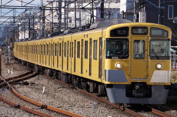 2017-01-21 西武2093F 各停西武新宿行き 5608レ