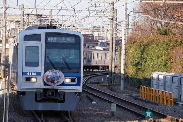 2017-01-21 西武6158F F快急小手指行き 1813レ