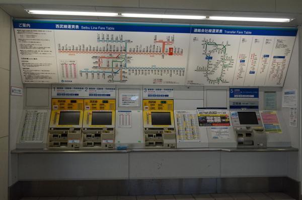 2017-01-28 江古田駅 券売機