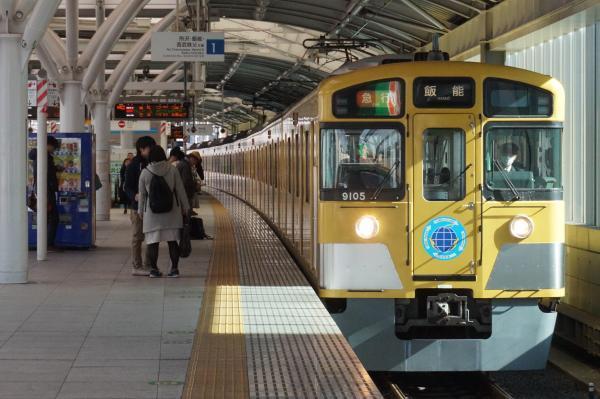 2017-01-28 西武9105F 急行飯能行き 2133レ