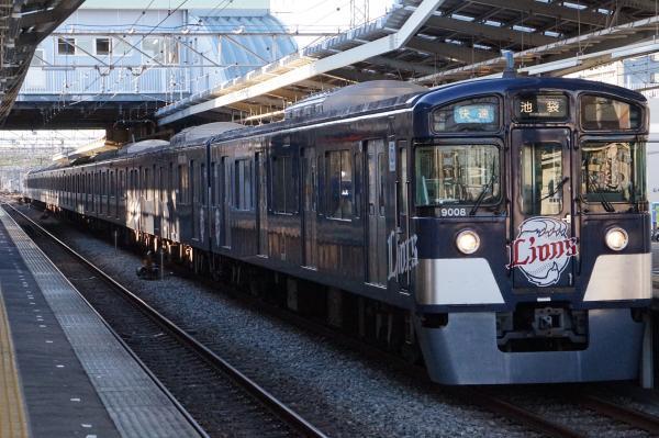 2016-11-03 西武9108F 快速池袋行き