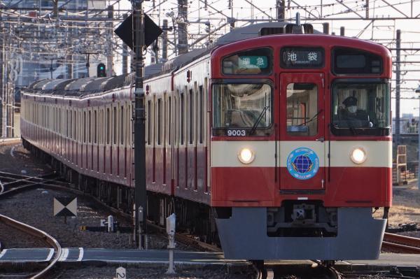 2016-12-24 西武9103F 準急池袋行き 4132レ