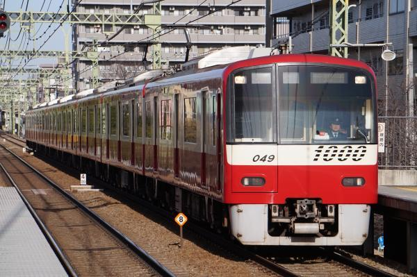 2017-02-07 京急1049F エアポート急行新逗子行き