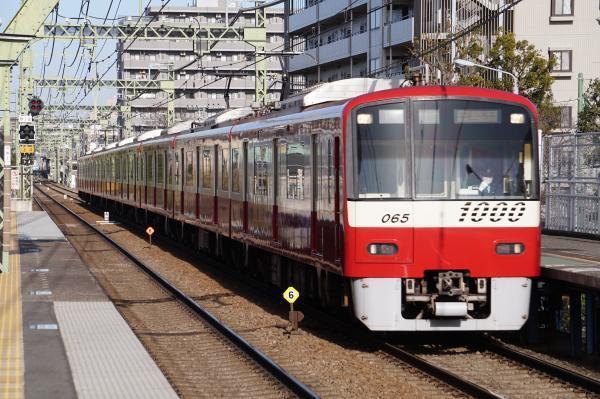 2017-02-07 京急1065F 快特三崎口行き