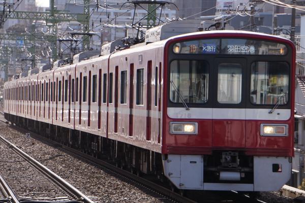 2017-02-07 京急1713F エアポート急行羽田空港行き
