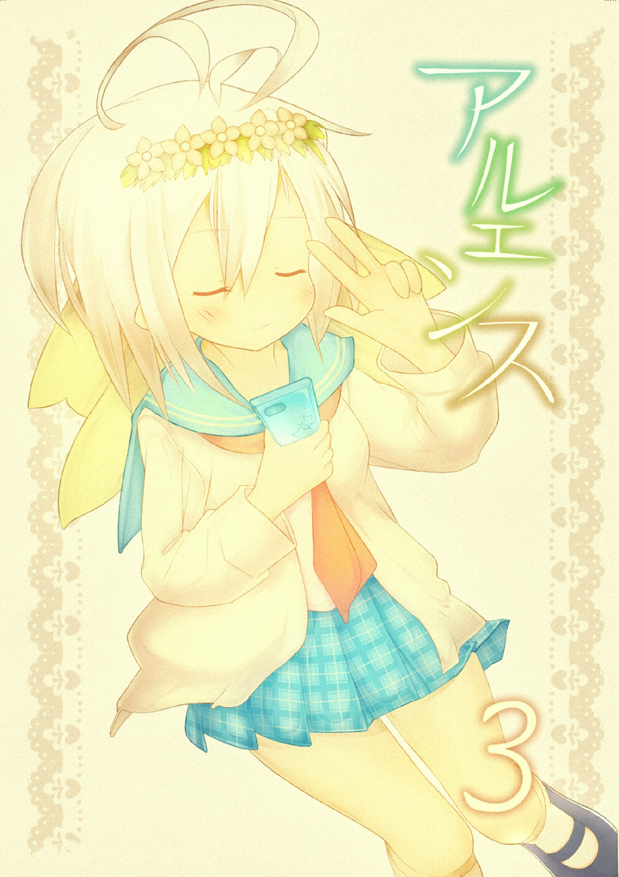 n_hyousi3_008.jpg