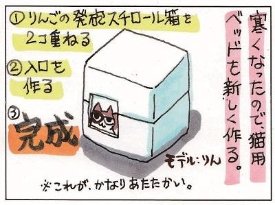 続 同僚のYちゃん 1-3