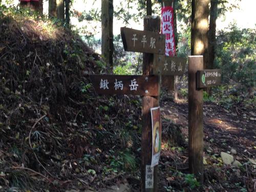 16111802鍬柄岳・大桁山