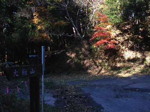 16111809鍬柄岳・大桁山