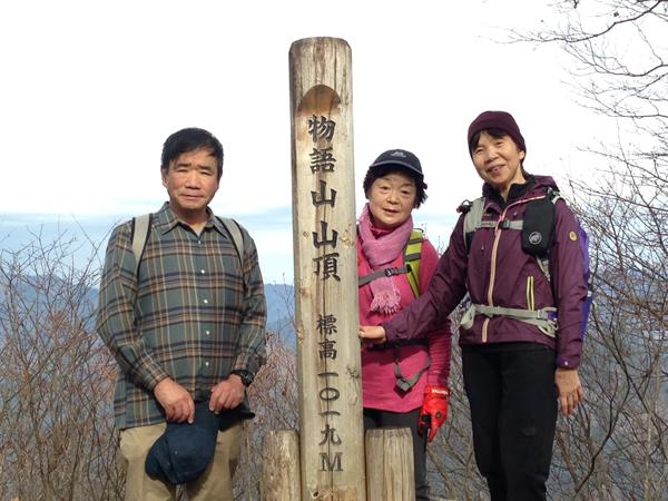 16121309物語山