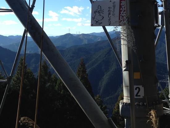 16121502羽賀場山