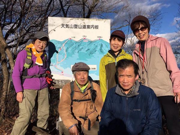 16121505羽賀場山