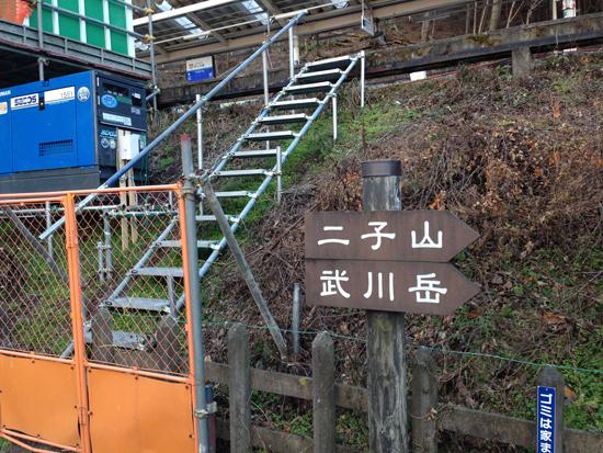17010501武川岳