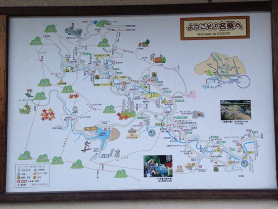 17010513武川岳