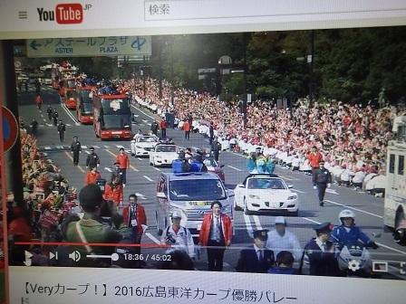 カープパレード2016