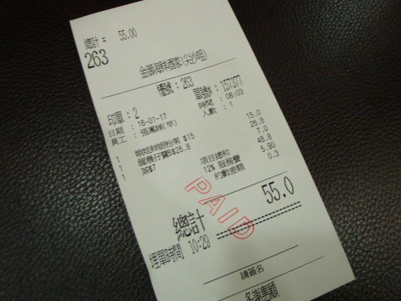 香港飲茶値段
