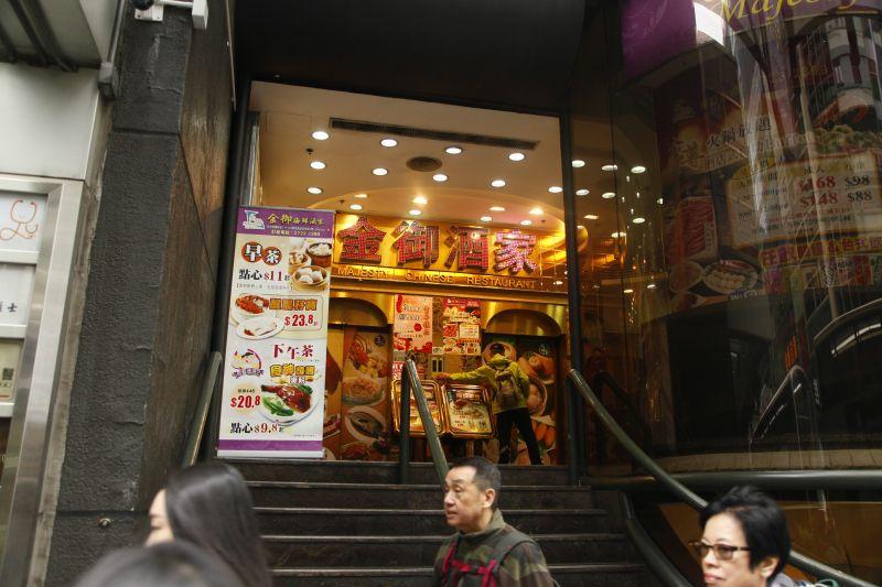 香港格安飲茶