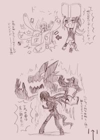 ネクの第一秘奥義(上)と第二秘奥義(下)イメージ