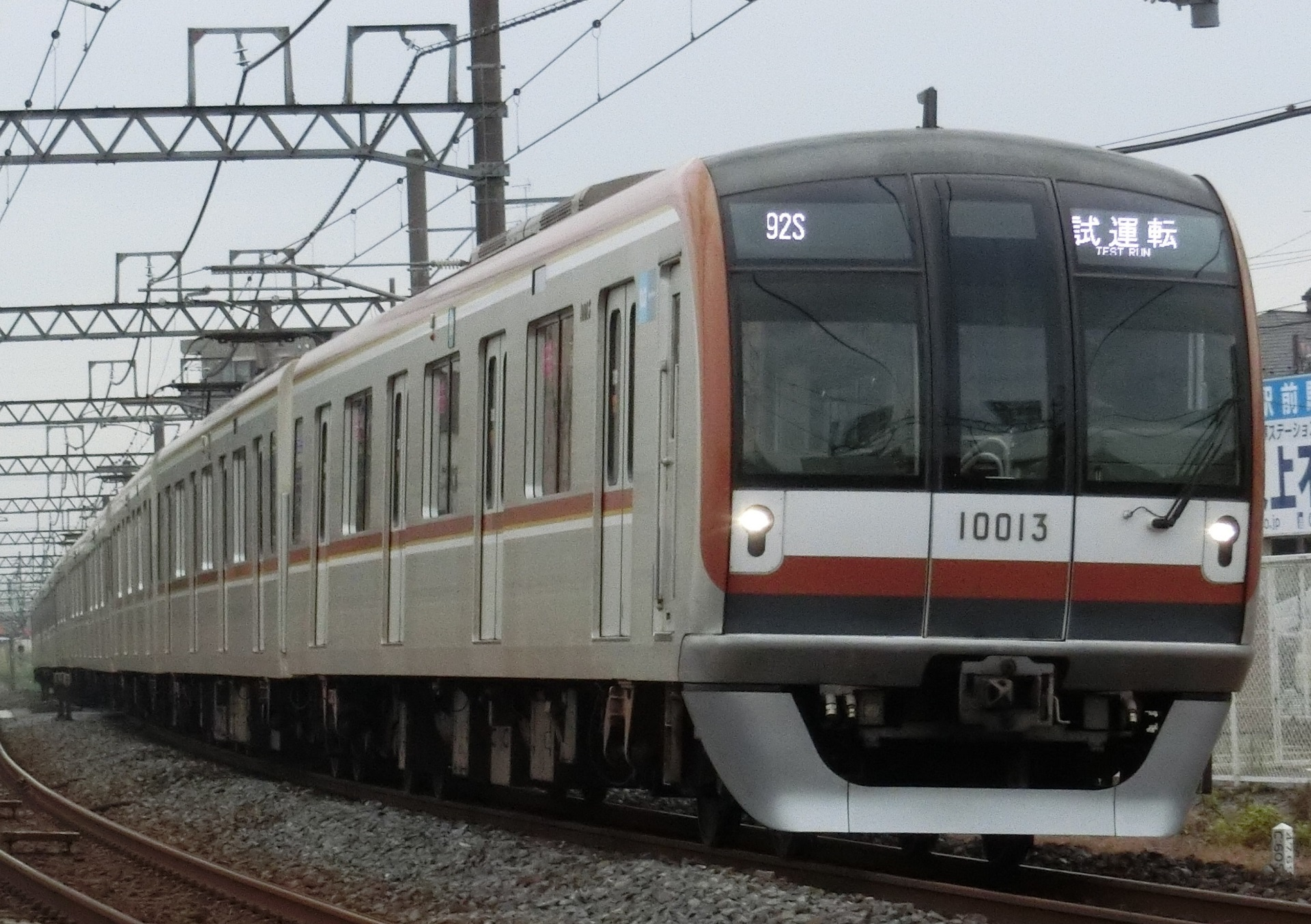 CIMG4652 - コピー