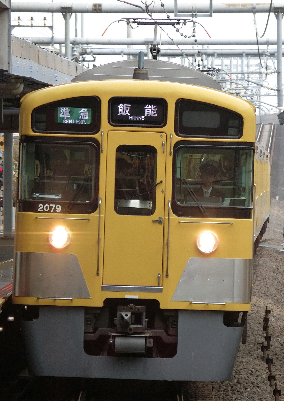 CIMG8718 - コピー