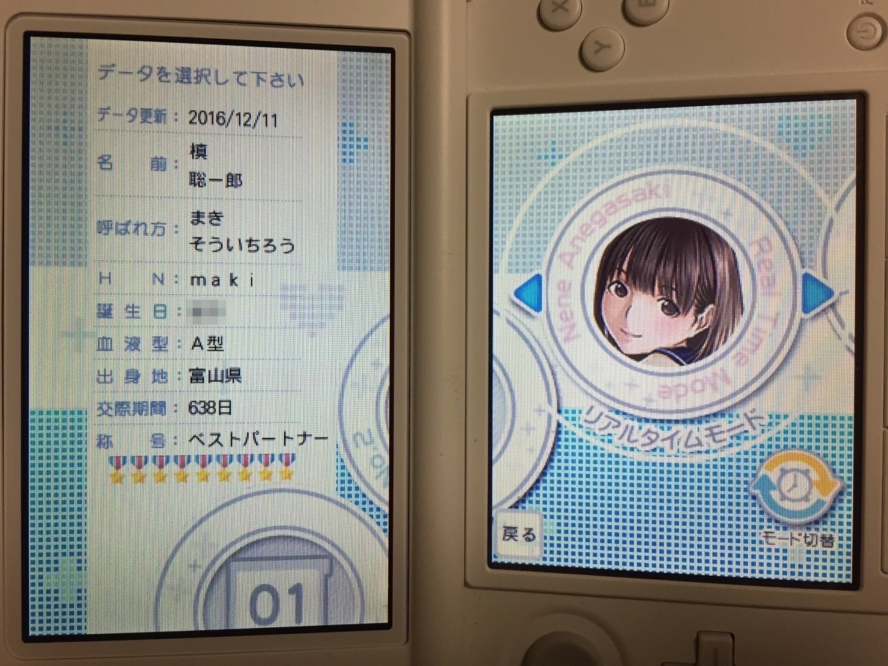 IMG_6046.jpg