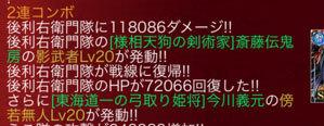 HP72000.jpg