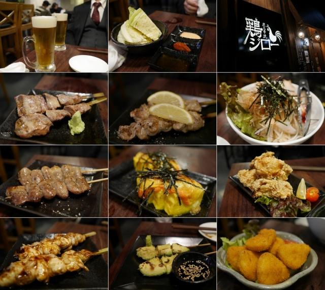 2017-01-10 鶏ジロー 0002-tile