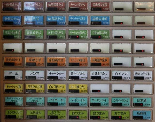 2017-01-18 かれん 004のコピー