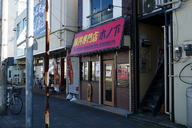 2017-01-26 木ノ下 001