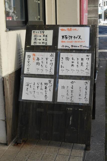 2017-01-28 長谷沼 002