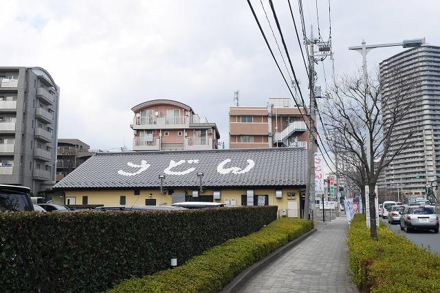 2017-01-30 徳一 008