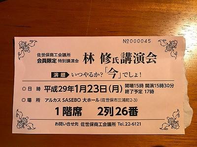 s-IMG_2989.jpg