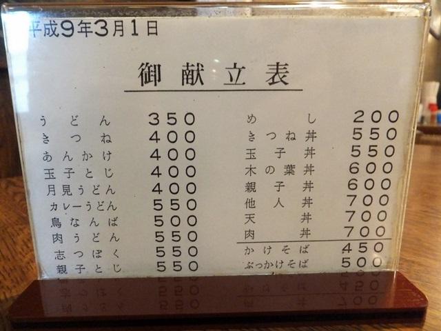 161221_05.jpg