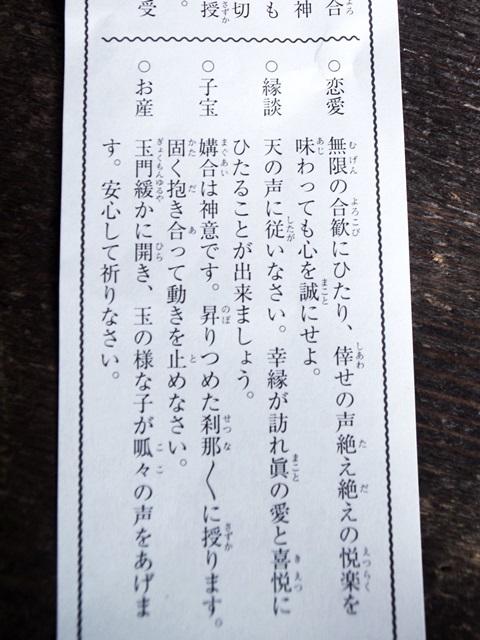 170113_08.jpg