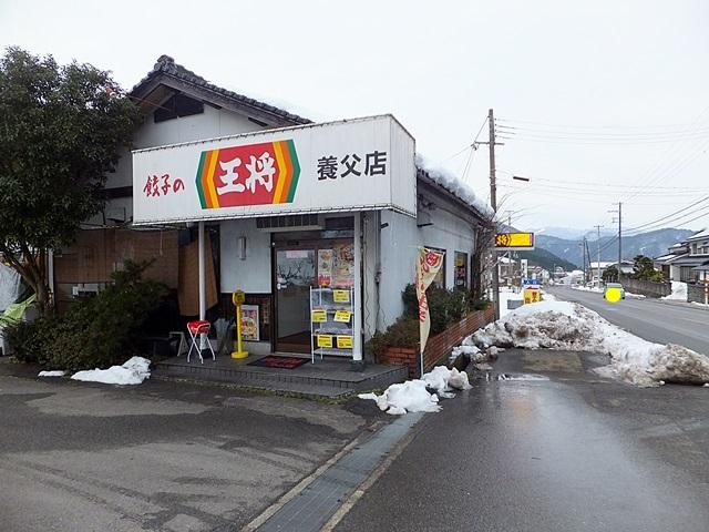 170131_01.jpg