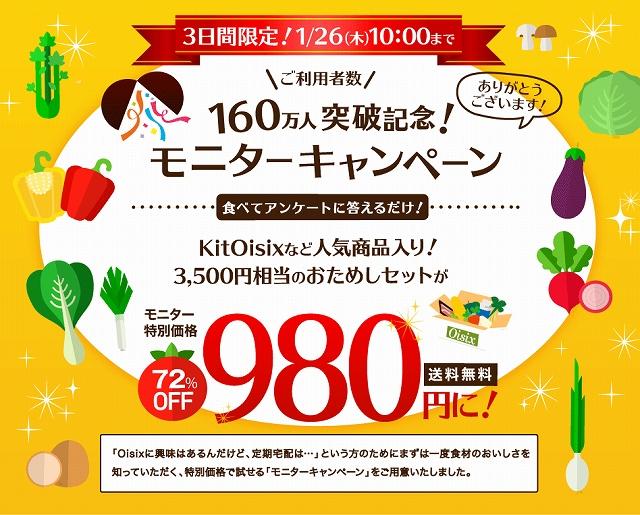 otameshi_buy1_main_c[1]