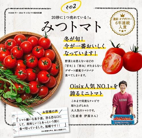 otameshi_buy1_a2[1]
