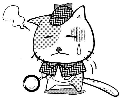 猫ホームズ201611b