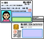 yjimage_20161223154657f05.jpg
