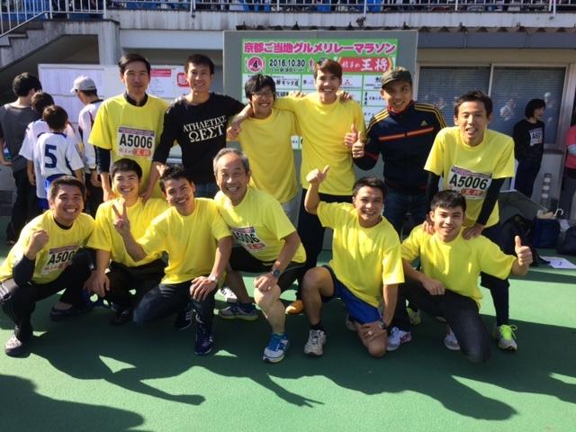 第4回京都ご当地グルメリレーマラソン