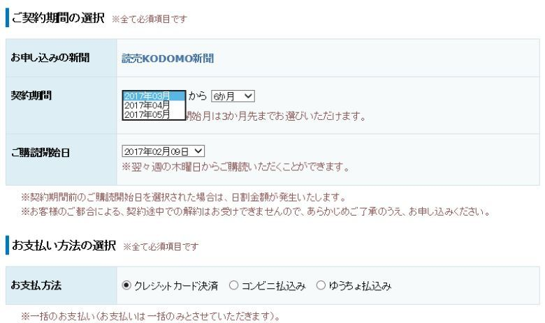 yomi1.jpg