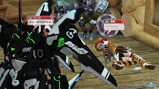 怪獣決戦4コマ目