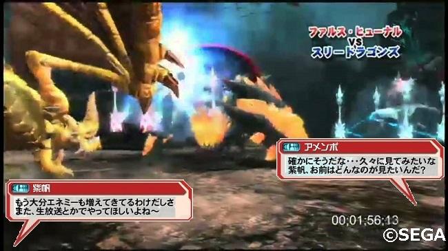 怪獣決戦2コマ目