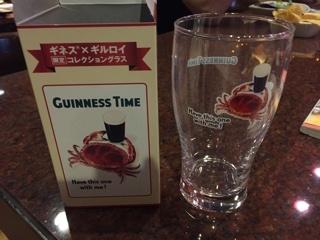 ギネス2杯でもらったプレゼントグラス